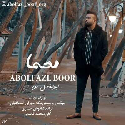 Abolfaz Bor - دانلود آهنگ مازنی ابوالفضل بور معما