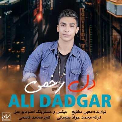 Ali Dadgar Del Zakhmi - دانلود آهنگ مازنی علی دادگر دل زخمی