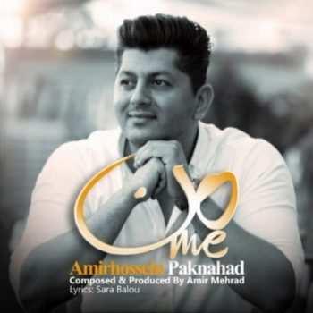Amir Hossein Paknahad 350x350 - دانلود آهنگ سامان خسروی عاشقی