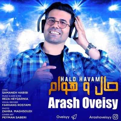 Arash - دانلود آهنگ آرش اویسی حال و هوام