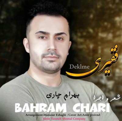Baharam - دانلود آهنگ مازنی بهرام چاری فقیری