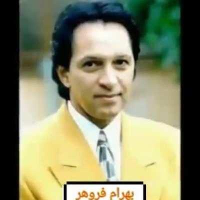 Bahram - دانلود آهنگ بهرام فروهر ناز چشمات