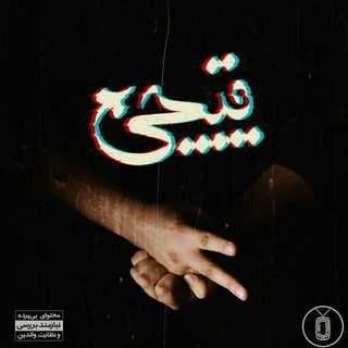Bamdad - دانلود آلبوم بامداد قیچی