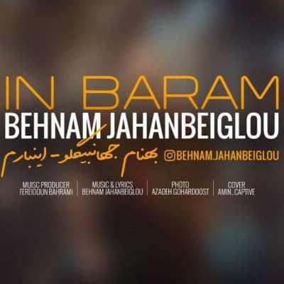 Behnam Jahanbeiglou 1 - دانلود آهنگ بهنام جهانبیگلو اینبارم