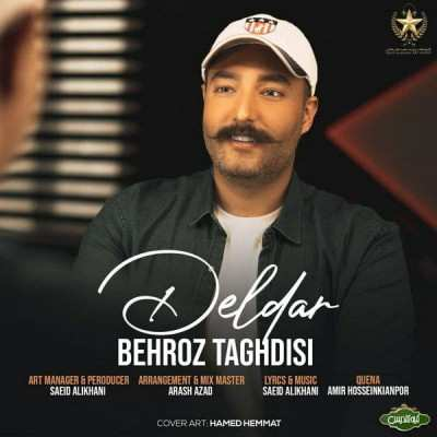 Behrooz Taghdisi - دانلود آهنگ بهروز تقدیسی دلدار