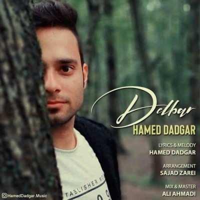 Hamed Dadgar Delbar - دانلود آهنگ کردی حامد دادگر دلبر