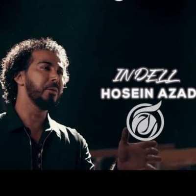 Hossein - دانلود آهنگ حسین آزاد این دل