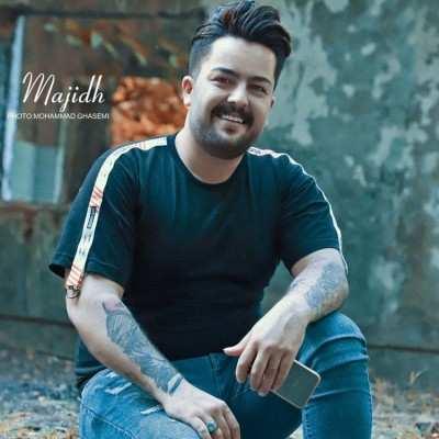 Majid 2 - دانلود آهنگ مازنی مجید حسینی پیر شیر