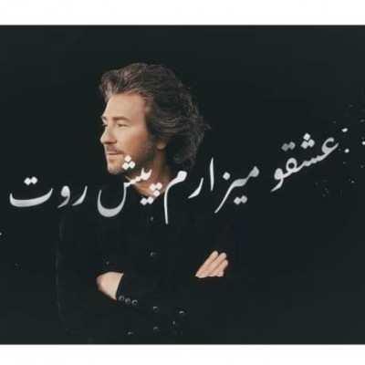 Mansour 2 - دانلود آهنگ منصور فقط بخاطر تو