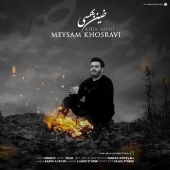 Meysam Khosravi Khin Bahsi 350x350 - دانلود آهنگ مازنی منصور اسحاقی غیرت لاتی