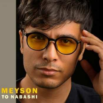 Meyson – To Nabashi 350x350 - دانلود آهنگ میثم خداوردی و بابک اعلم ای جان