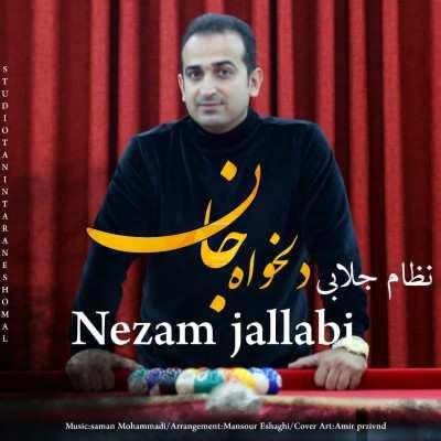 Nezam - دانلود آهنگ مازنی نظام جلابی دلخواه جان