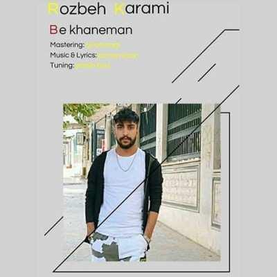 Roozbeh Karami - دانلود آهنگ کردی روزبه کرمی بی خانمان