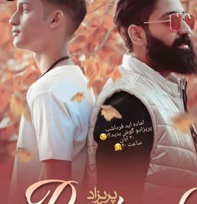 Sajad - دانلود آهنگ سجاد تاجیک و یزدان تاجیک پریزاد