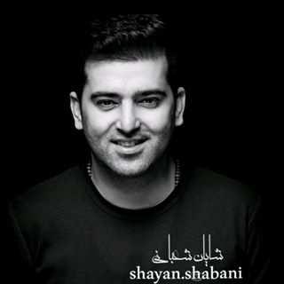 Shayan Shabani - دانلود آهنگ شایان شعبانی عادت عشق