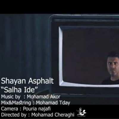 Shayan - دانلود آلبوم شایان آسفالت سالها ایده