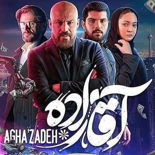 Aghazadeh - دانلود آهنگ تیتراژ سریال آقازاده