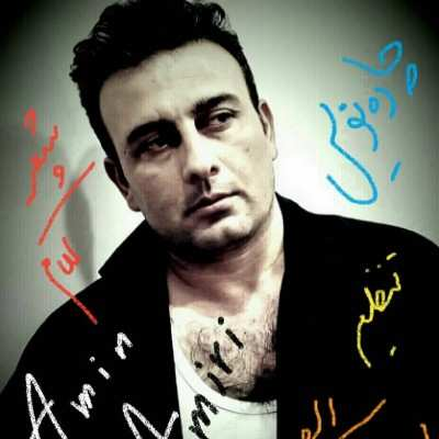Amin 1 - دانلود آهنگ لری امین امیری چاره نویس
