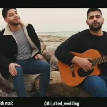 دانلود آهنگ امیر اصغرزاده دلبر رویایی