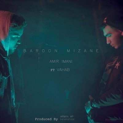 Amir Imani ft Vahab – Baroon Mizane - دانلود آهنگ امیر ایمانی و وهاب بارون میزنه