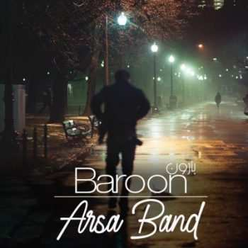 Arsa band baroon 350x350 - دانلود آهنگ سینا سرلک فاتحه خوان من تویی