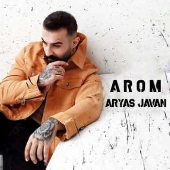 Aryas Javan Arom 350x350 - دانلود آهنگ کردی مجتبی ترکاشوند پرونده