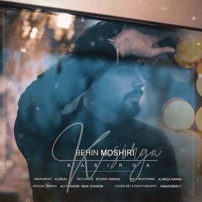 Behin Moshiri - دانلود آهنگ ترکی بهین مشیری طوفان