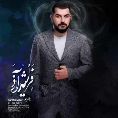 Farshid Azar Bilmazdim - دانلود آهنگ ترکی فرشید آذر بیلمزدیم