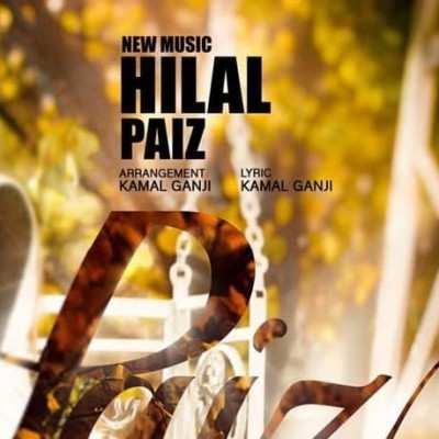 Hilal Paiz - دانلود آهنگ کردی هلال پاییز