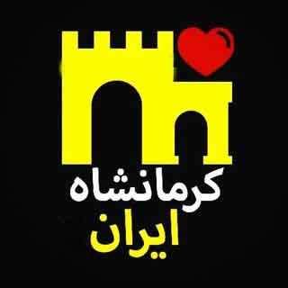 KErmanshah - دانلود آهنگ های صالح شمس