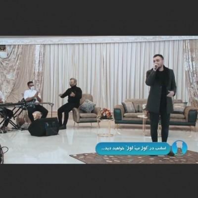 Kamran 2 - دانلود آهنگ ترکی کامران مولایی در اوز به اوز
