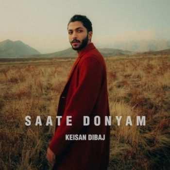 Keisan Dibaj 350x350 - دانلود آهنگ حسین صفری سخت میگذره