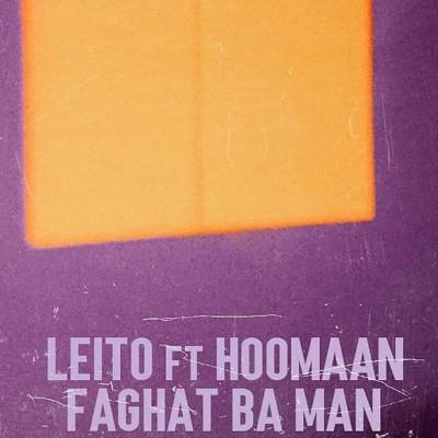 Leto - دانلود آهنگ بهزاد لیتو فقط با من