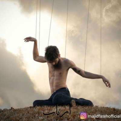 Majid Fateh Arbab - دانلود آهنگ کردی مجید فاتح ارباب