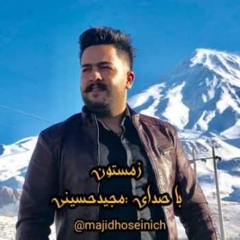 دانلود آهنگ مازنی مجید حسینی زمستون