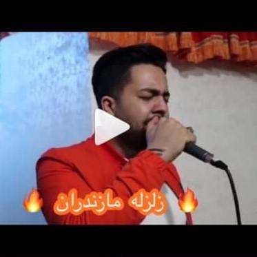 Majid Hosseini - مجید حسینی