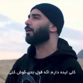 دانلود آهنگ محمد بیباک دروغ چرا