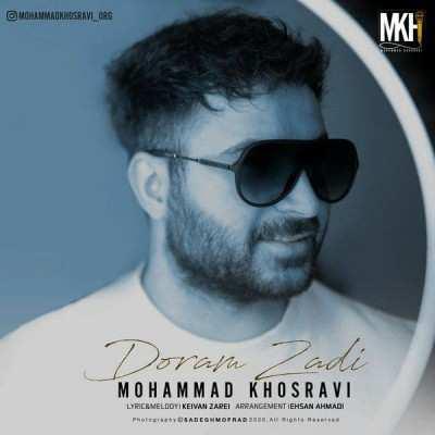 Mohammad Khosravi - دانلود آهنگ محمد خسروی دورم زدی