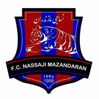 Nasaji - ملوان