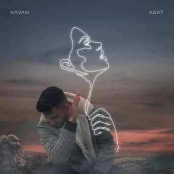Navan 350x350 - دانلود آهنگ مجید تقی زاده یادت میمونه