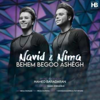 Navid Ft Nima – Behem Begoo Ashegh 350x350 - دانلود آهنگ یوسف پارسا گیسو کمند