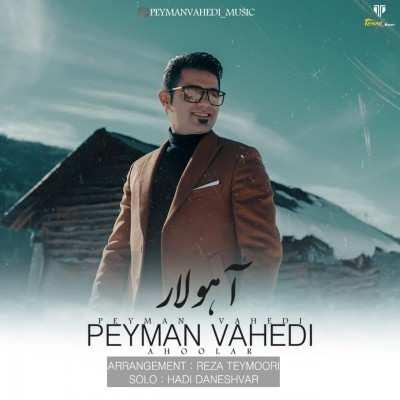 Peyman Vahedi Ahoo Lar - دانلود آهنگ مازنی پیمان واحدی آهو لار