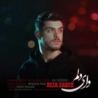 Reza Saber Vay Delam - دانلود آهنگ رضا صابر وای دلم