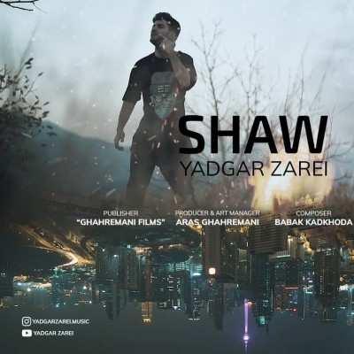 Yadgar Zarei Shaw - دانلود آهنگ کردی یادگار زارعی شەو