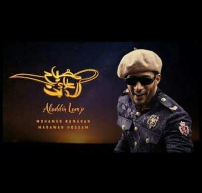 Aladdin - دانلود آهنگ عربی محمد رمضان علاء الدين