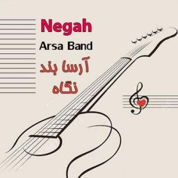 Arsa Band Negah 350x350 - دانلود آهنگ کردی مجتبی ترکاشوند نگار