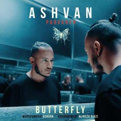 Ashvan 1 - دانلود آهنگ اشوان پروانه