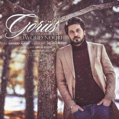 Davod Noori Gorush - دانلود آهنگ ترکی داوود نوری گوروش
