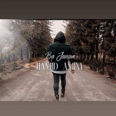 Hamid Aminy - دانلود آهنگ حمید امینی با جنم