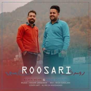 دانلود آهنگ مازنی مجید حسینی و رامین مهری روسری